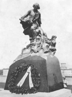 памятник петр i спасающий рыбаков