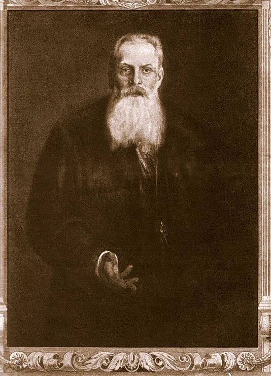 Ф. Ф. Маркс