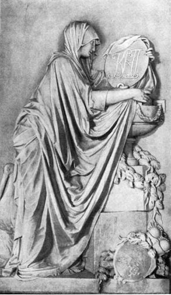 Гордеев надгробие голицыных Эконом памятник Купола Колпино